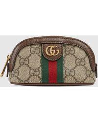 Gucci 【公式】 (グッチ)〔オフィディア〕GG キーポーチベージュ&エボニーベージュ - マルチカラー