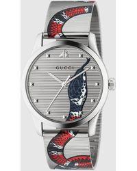 Gucci - 【公式】 (グッチ)〔g-タイムレス〕ウォッチ(38 Mm)スチールundefined - Lyst
