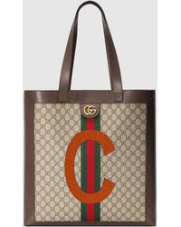 Gucci Großer DIY Ophidia Shopper aus GG Supreme - Mehrfarbig