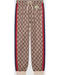 Gucci Jogginghose mit GG Supreme-Print - Natur