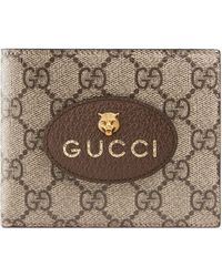 Gucci - GG Supreme Wallet - Lyst