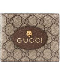 Gucci Neo Vintage GG Supreme Wallet - Natural