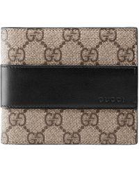 Gucci GG Supreme Wallet - Black