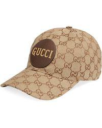 Gucci Casquette en toile GG - Neutre