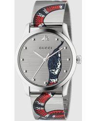 Gucci - グッチ〔g-タイムレス〕ウォッチ(38 Mm) - Lyst