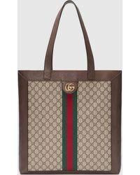 Gucci Großer Ophidia Shopper aus weichem GG Supreme - Natur