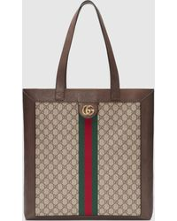 Gucci グッチ公式〔オフィディア〕ソフト GGスプリーム ラージ トートバッグソフト GGスプリームcolor_descriptionGGキャンバス - マルチカラー
