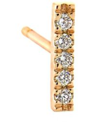 Otiumberg Diamond Bar Stud - Metallic