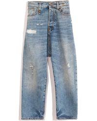 R13 Tailored Drop Denim Jean - Blue