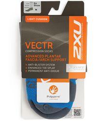 2XU Vectr Light Cushion No-show Socks - Blue