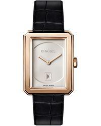 Chanel Boy.friend Medium Beige Gold - Natural