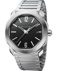 BVLGARI Stainless Steel Octo Roma Watch 41mm - Metallic