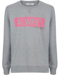 Valentino - Always Print Sweatshirt - Lyst