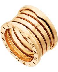BVLGARI Yellow Gold B.zero1 20th Anniversary Ring - Metallic