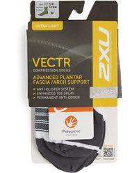 2XU Vectr Ultralight 1⁄4 Crew Socks - White
