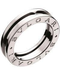 BVLGARI B.zero1 Silver White Gold Ring - Metallic