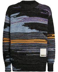 OAMC Wool-blend Sweatshirt - Multicolour
