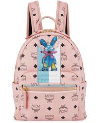MCM - Mini Stark Rabbit Backpack - Lyst