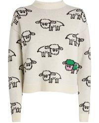 Natasha Zinko Wool-cashmere Sheep Sweater - White