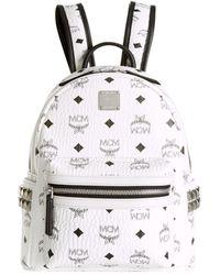 MCM - Mini Stark Studded Backpack, White, One Size - Lyst