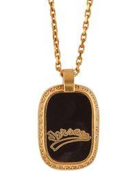 Versace - Logo Necklace - Lyst