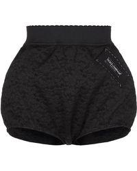 Dolce & Gabbana - Elasticated Hot Trousers - Lyst