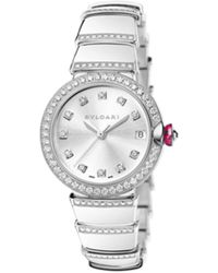 BVLGARI White Gold And Diamond Lvcea Watch 33mm - Metallic