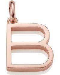 Monica Vinader - Rose Gold Capital B Pendant - Lyst