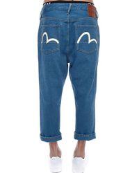 Evisu - Fashion Fit Ecru Seagull Jeans - Lyst