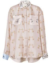 Burberry - Contrast Unicorn Print Silk Twill Shirt - Lyst