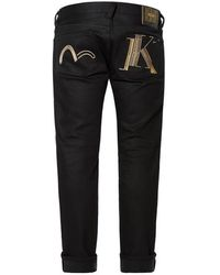 Evisu - Stretch Skinny-fit Jeans With Double Initial Embroidery - Lyst