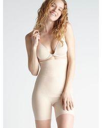 Yummie By Heather Thomson Hidden Curves Tummy Control High Waist Thigh Shaper Shapewear - Natural