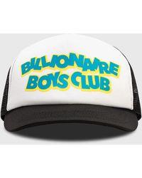 BBCICECREAM - Pop Logo Trucker Hat - Lyst
