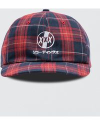 10.deep - Extended Play Strapback - Lyst