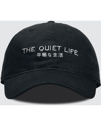 The Quiet Life - Japanese Dad Hat - Lyst
