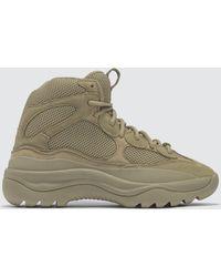 Yeezy - Desert Boot - Lyst