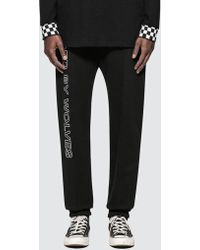 Raised By Wolves - Pleated Sweatpants - Lyst