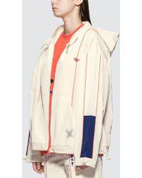 Maison Kitsuné Ader Error X Line Zip-up Jacket - White