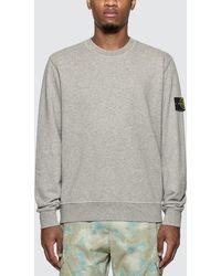 Stone Island Classic Crewneck Sweatshirt - Gray