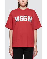 MSGM - Logo University Short Sleeve T-shirt - Lyst