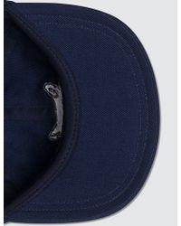 Maison Kitsuné - Large Fox Head Embroidery 6 Panel Cap - Lyst