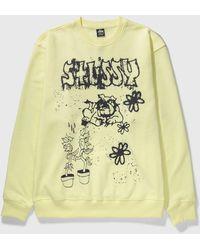 Stussy Bad Dream Crewneck - Yellow