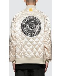 1998c87db03c Lyst -  FR2 Tokyo Souvenir Jacket (18ss Ver.) in Black for Men