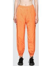 SJYP - Reversible Training Trousers - Lyst