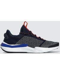 Nike - Shift One Lw - Lyst