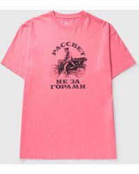 Rassvet (PACCBET) Motorbike Graphic T-shirt - Pink
