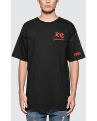 YRN - Culture Intl S/s T-shirt - Lyst