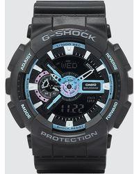 """G-Shock - Ga110pc """"90's Pastel Color"""" - Lyst"""