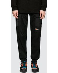ROKIT - The Expedition Sweatpants - Lyst