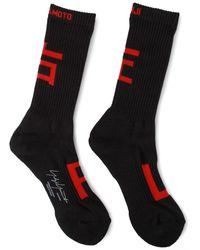 Yohji Yamamoto Ribbed Boot Socks - Black